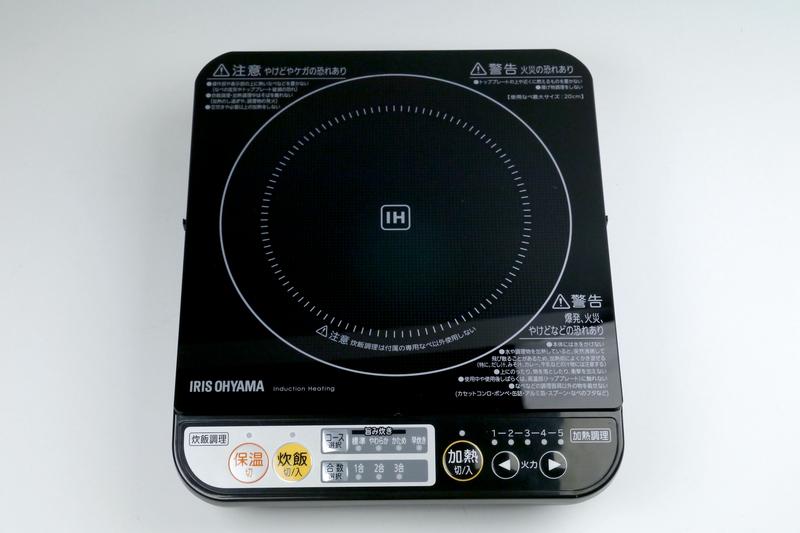 IH調理器。扱える鍋のサイズは直径12~20cmまで