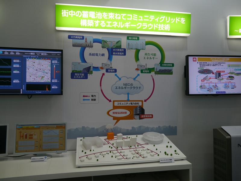 NECは、分散配置されている蓄電池をネット経由で個別に制御する技術を公開