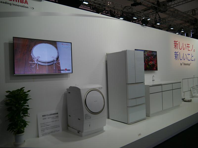 「新しいモノ。新しいこと」の提案として、ドラム式洗濯機や冷蔵庫、ロボット掃除機などの最新製品を展示