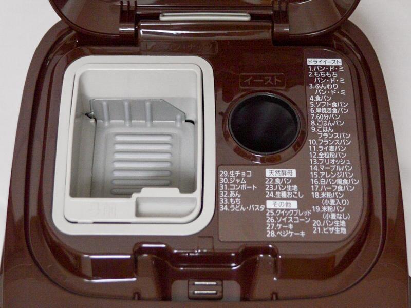 上フタを開けたところ。SD-BMT1000で作れるメニューを番号でリスト化している