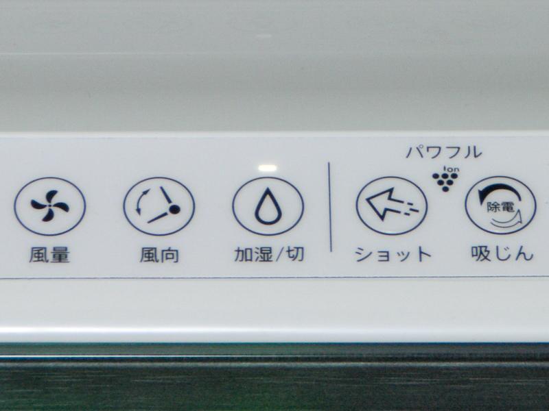 加湿空気清浄運転と空気清浄運転は、「加湿/切」ボタンを押して切り換える