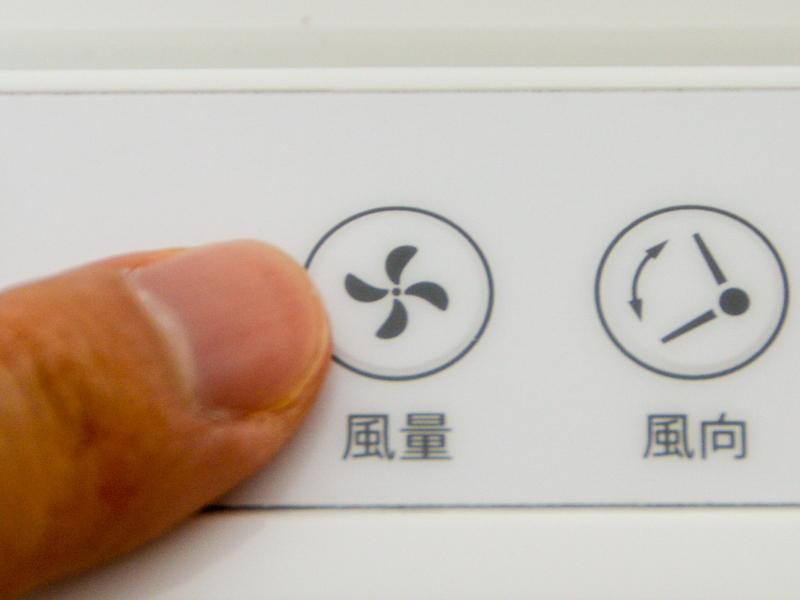 照度/高感度ホコリ/ニオイセンサーの感度は、運転停止中に風量ボタンを3秒以上押すと調整可能