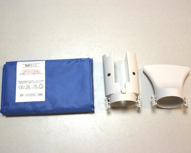 付属品。左から乾燥マット、くつ乾燥アタッチメント、ワイド送風アタッチメント