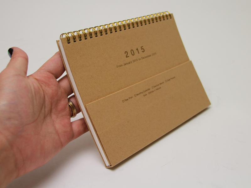 持ち運ぶ時は、ノートのようにできる