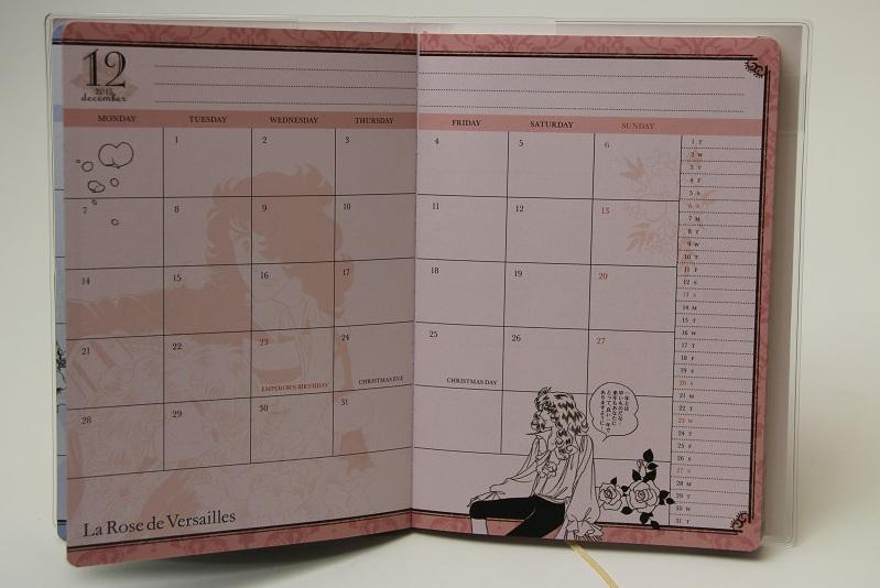月間スケジュールページ。12月はオスカル様が1年を振り返っている