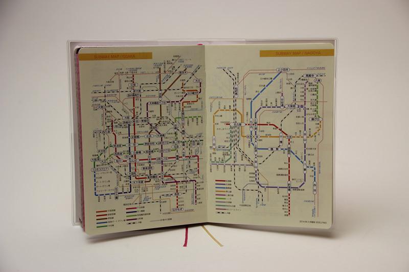 主要都市の路線図も備える