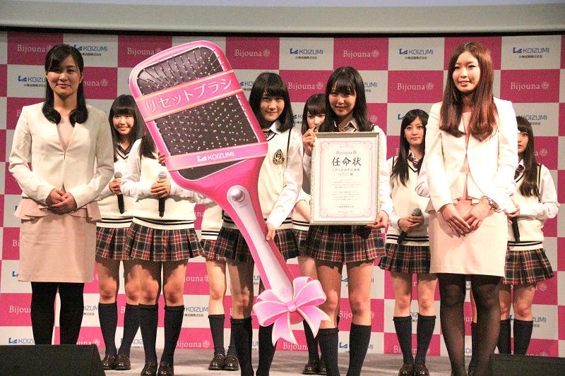「しがらみ女子応援隊」任命式に参加したNMB48