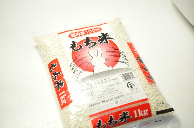 1kgのもち米を用意。これで作れるのは7合(もち米980g使用)まで。筆者は残っていたもち米があったので8合分作った