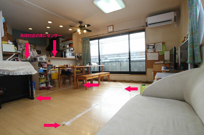 間取りの正面奥からキッチン方向を撮影。手前に見えるセンサーが「正面奥」。窓側が「正面手前」