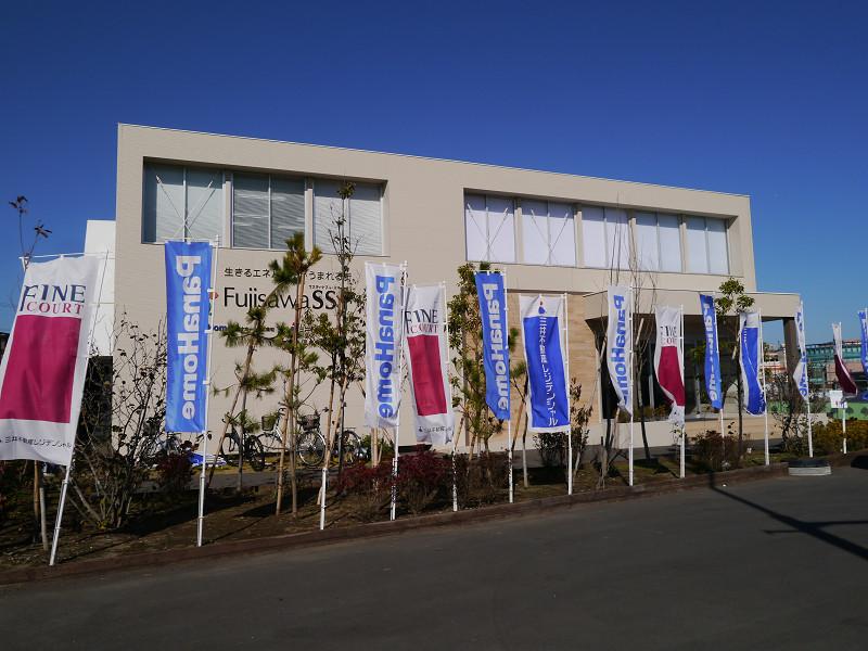 Fujisawa SSTの販売センター
