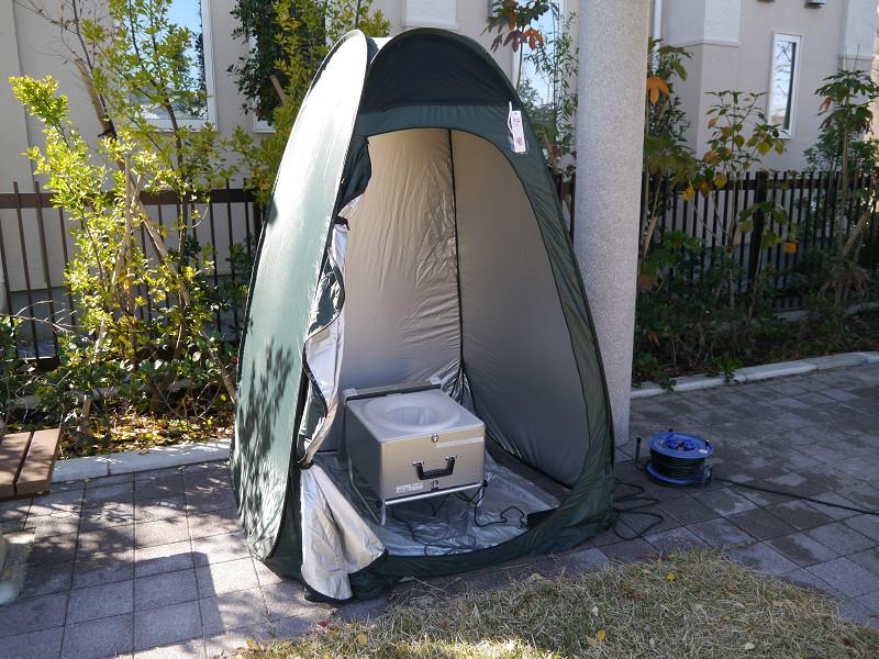 災害時にマンホールを利用してトイレに使用する「マンホールトイレ」