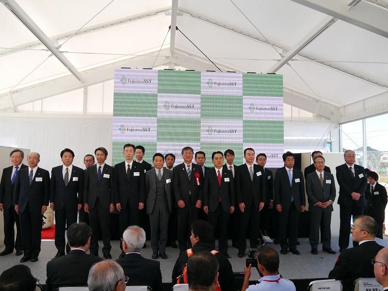 ujisawa SST協議会参加企業各社の幹部
