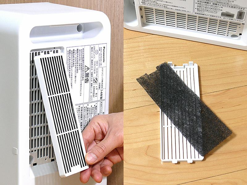 手入れは、フィルターカバーを外して(左)、カバーからフィルターを外して掃除機をかける。水洗いはしないこと