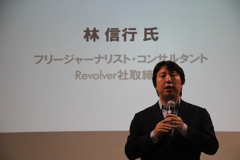 フリージャーナリスト・コンサルタントの林信行氏