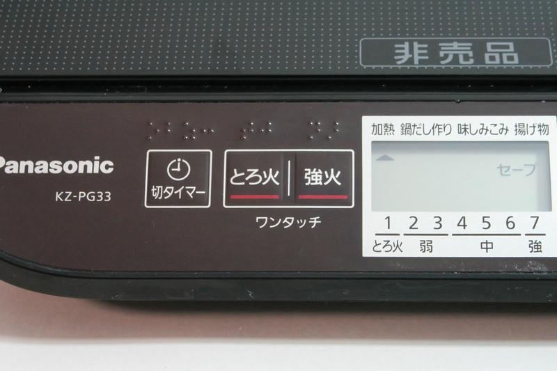 操作パネル左側には「切タイマー」と「とろ火/強火」のワンタッチボタンを配置