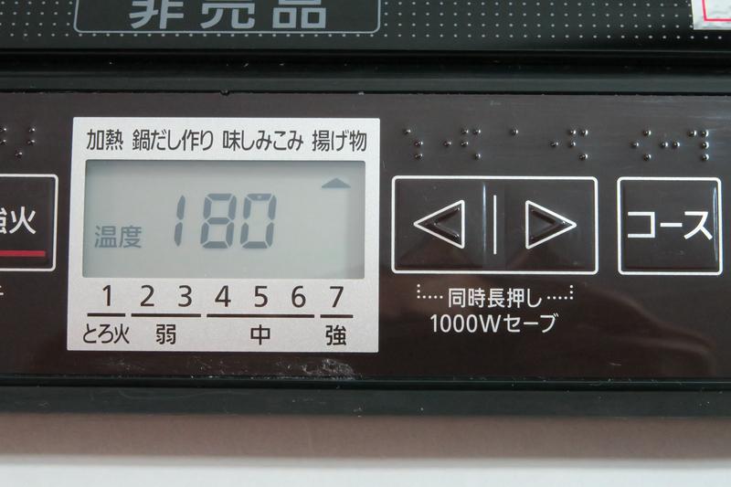 オプションの専用鍋(2,200円)を用意することで揚げ物が可能。温度設定ができる