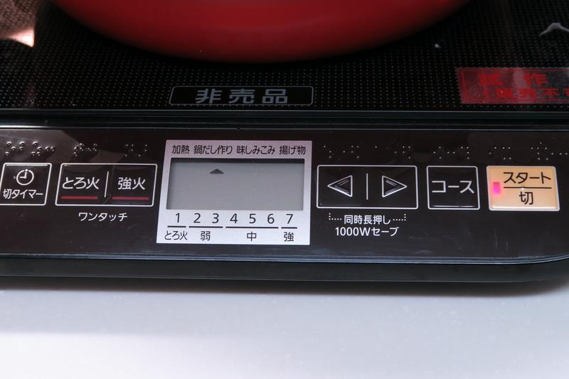 コースボタンで「鍋だし作り」を選び、スタートを押して加熱スタート