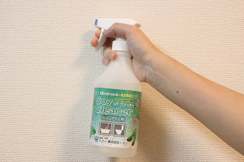 ソイクリーナー バス・トイレ用