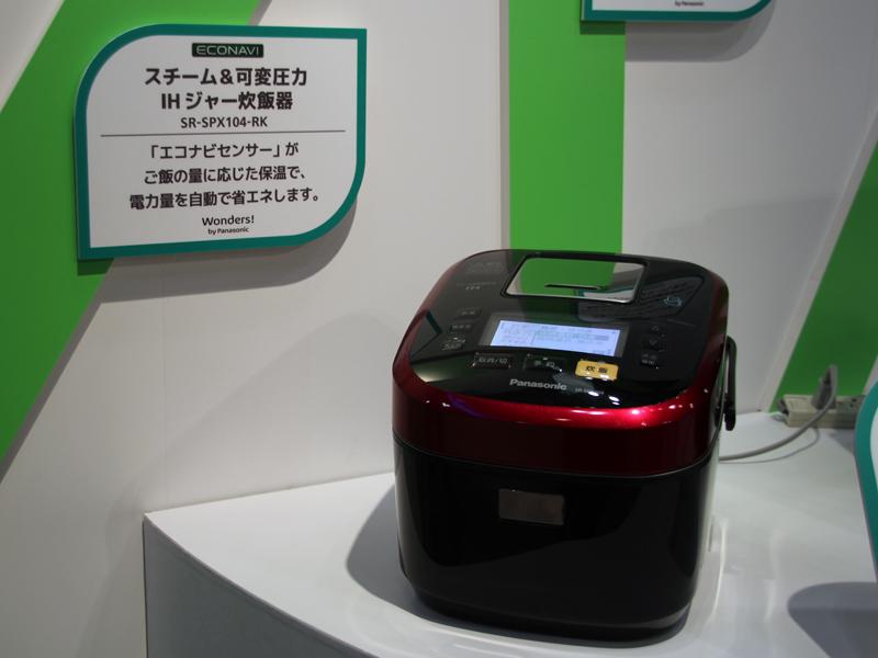 エコナビ技術を搭載した炊飯器
