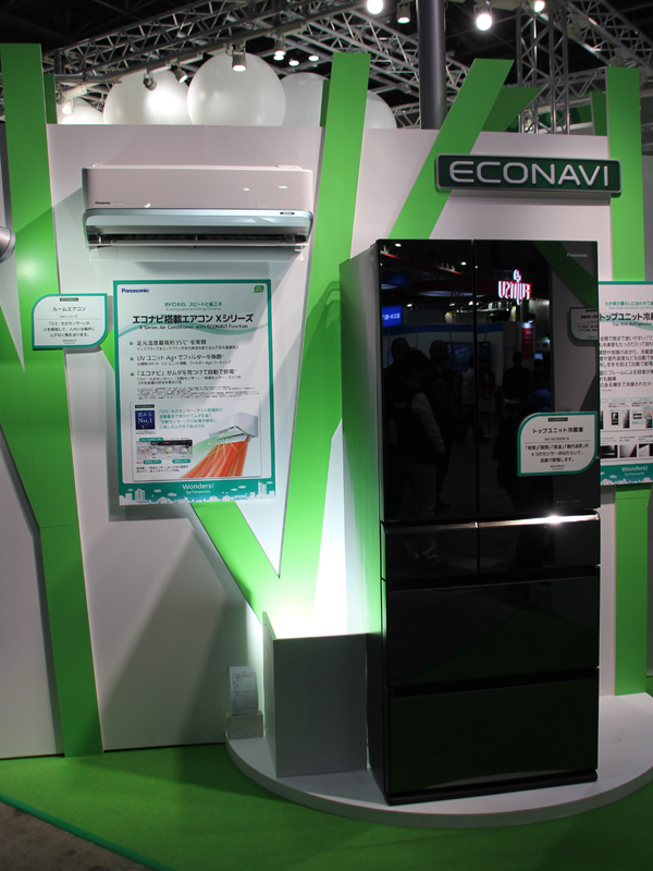 エアコンや冷蔵庫にもエコナビを搭載している