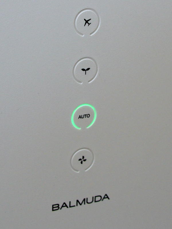 AirEngineの操作アイコン