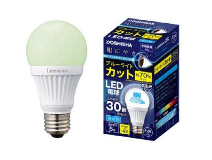 LED電球「広配光タイプ 30W」