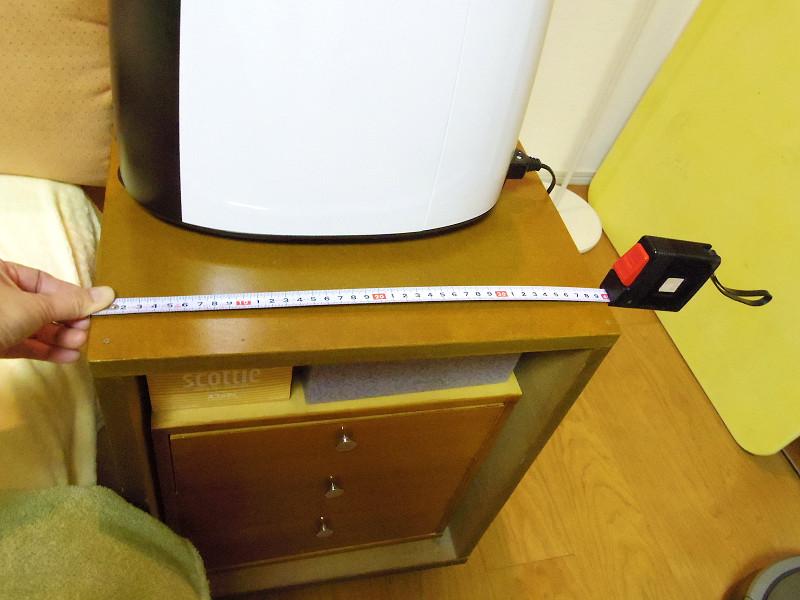 サイドテーブルは本体の奥行き+アルファで、約40cmの幅が必要になる