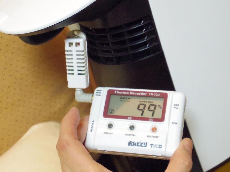 吹き出し口は蒸気が直接当たるため、湿度計は99%を表示