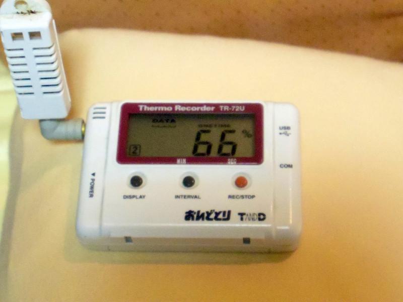 枕の端の湿度、66%