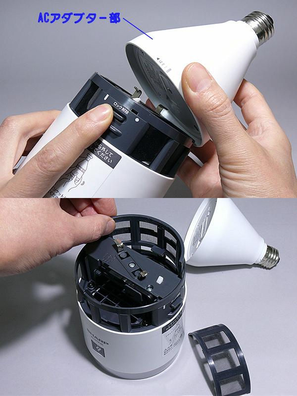 ソケットの付いた「ACアダプター部」は簡単に外れる(上)。フィルターも手で簡単に外せる。水洗いもOKだ