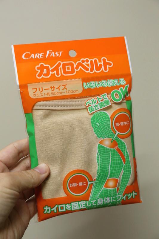 肩や腰などにカイロを固定するためのベルトは500円程度で入手できる
