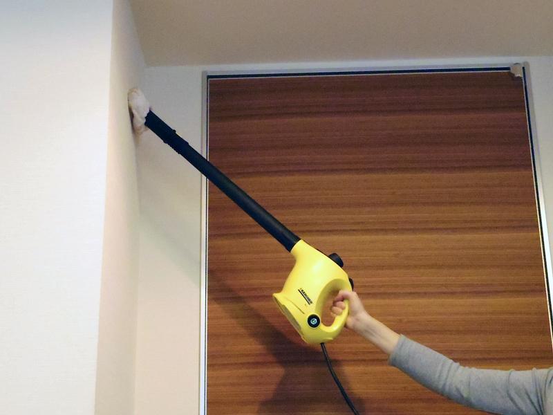 壁の高い位置などの手入れに使いやすいスタイル