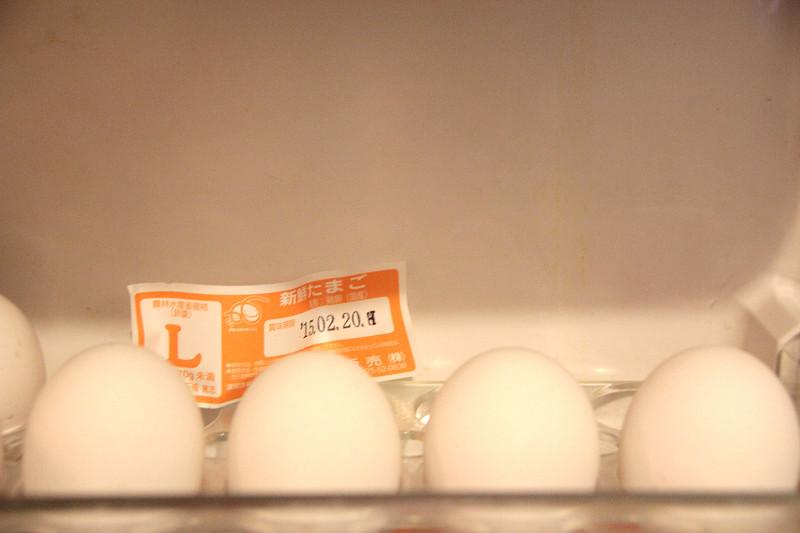 卵の賞味期限はいつもわからなくなる。封入されている紙を置くのもイマイチ……