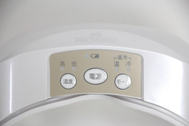操作部。モードは「温冷/温/冷」の3つ。温熱は「高/低」で温かさを選べる