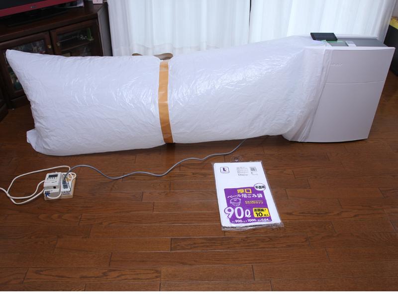 180Lの袋を4秒かからずに膨らませる風量は圧倒的