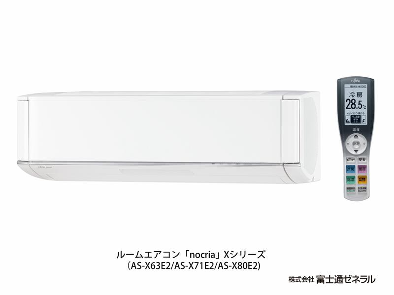 AS-X63E2/AS-X71E2/AS-X80E2(200V対応)