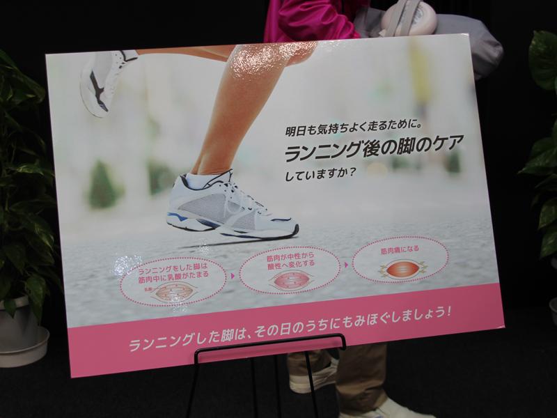ランニング後の脚のケアにはもみほぐすような優しいマッサージが有効だという