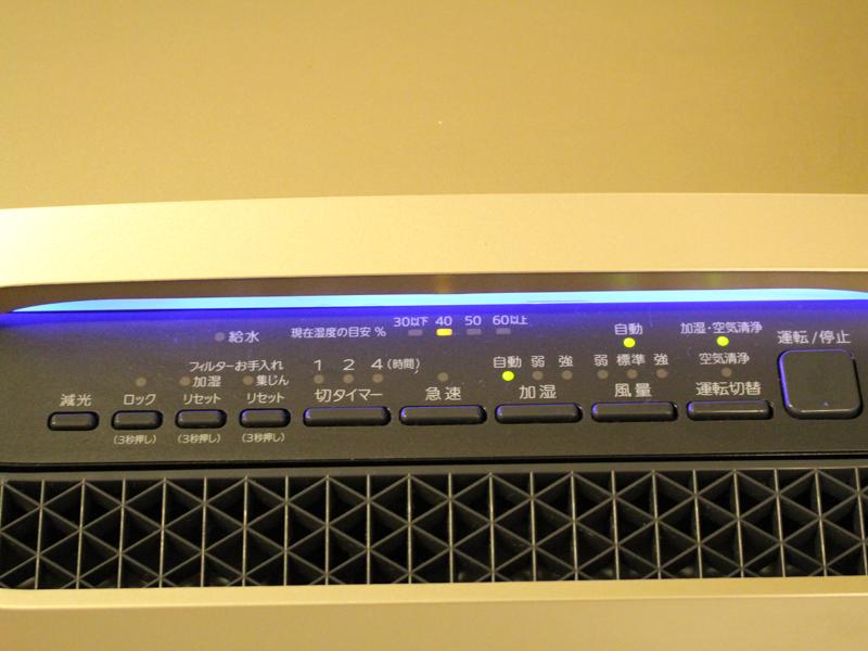 前面のクリーンモニターランプは空気の状態に応じて、色が変わる。室内の空気がきれいな時は青