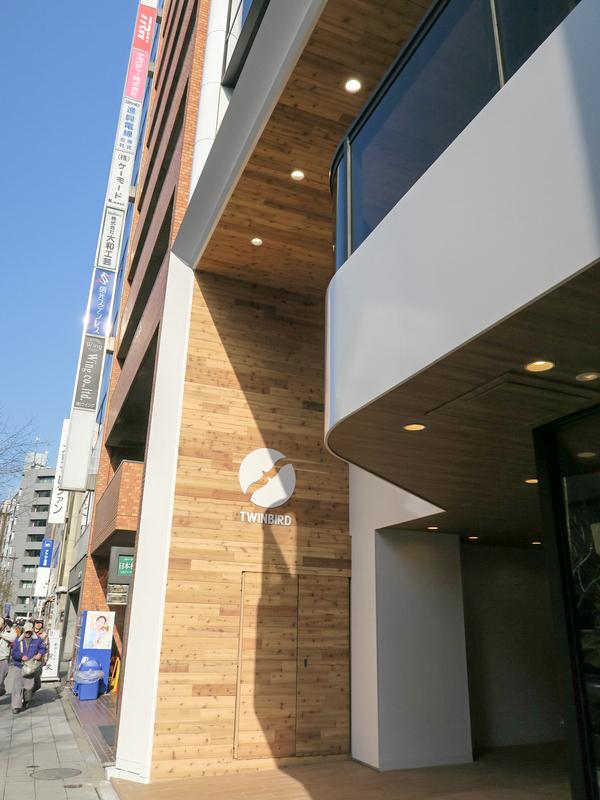 ツインバード日本橋ゲートオフィスの入り口