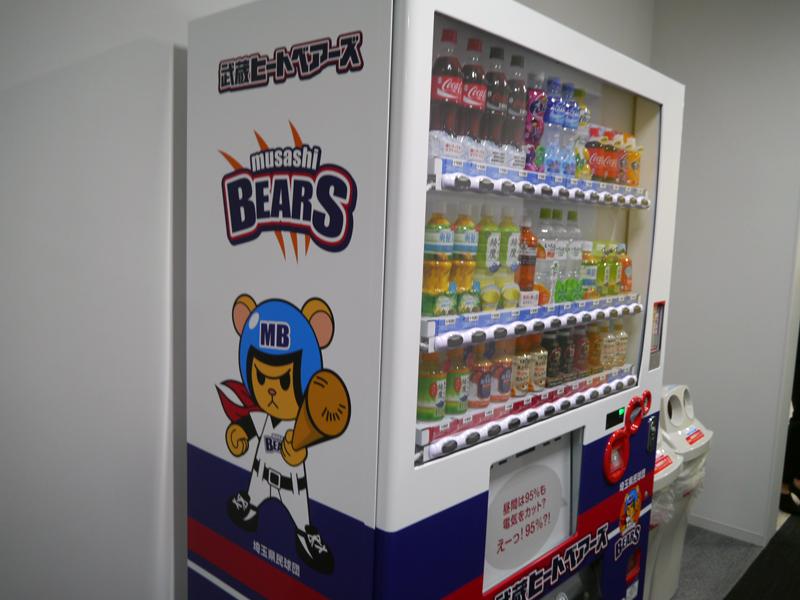 拠点内にはハイアールアジアが支援する武蔵ヒートベアーズのロゴ入り自動販売機もある