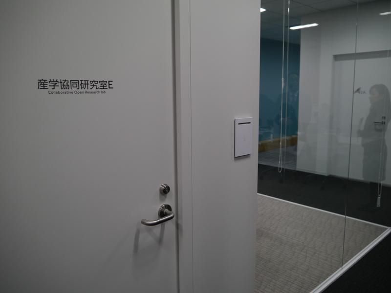 2階には産学共同研究室という部屋がいくつもあり、そこでオープンイノベーションに取り組む