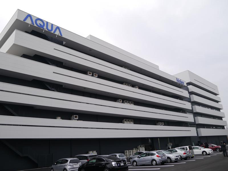 埼玉県熊谷市に開設したハイアールアジアR&Dの新拠点