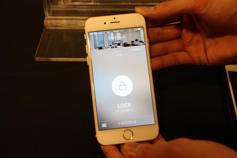 スマートフォン上のアプリから鍵を開けられる
