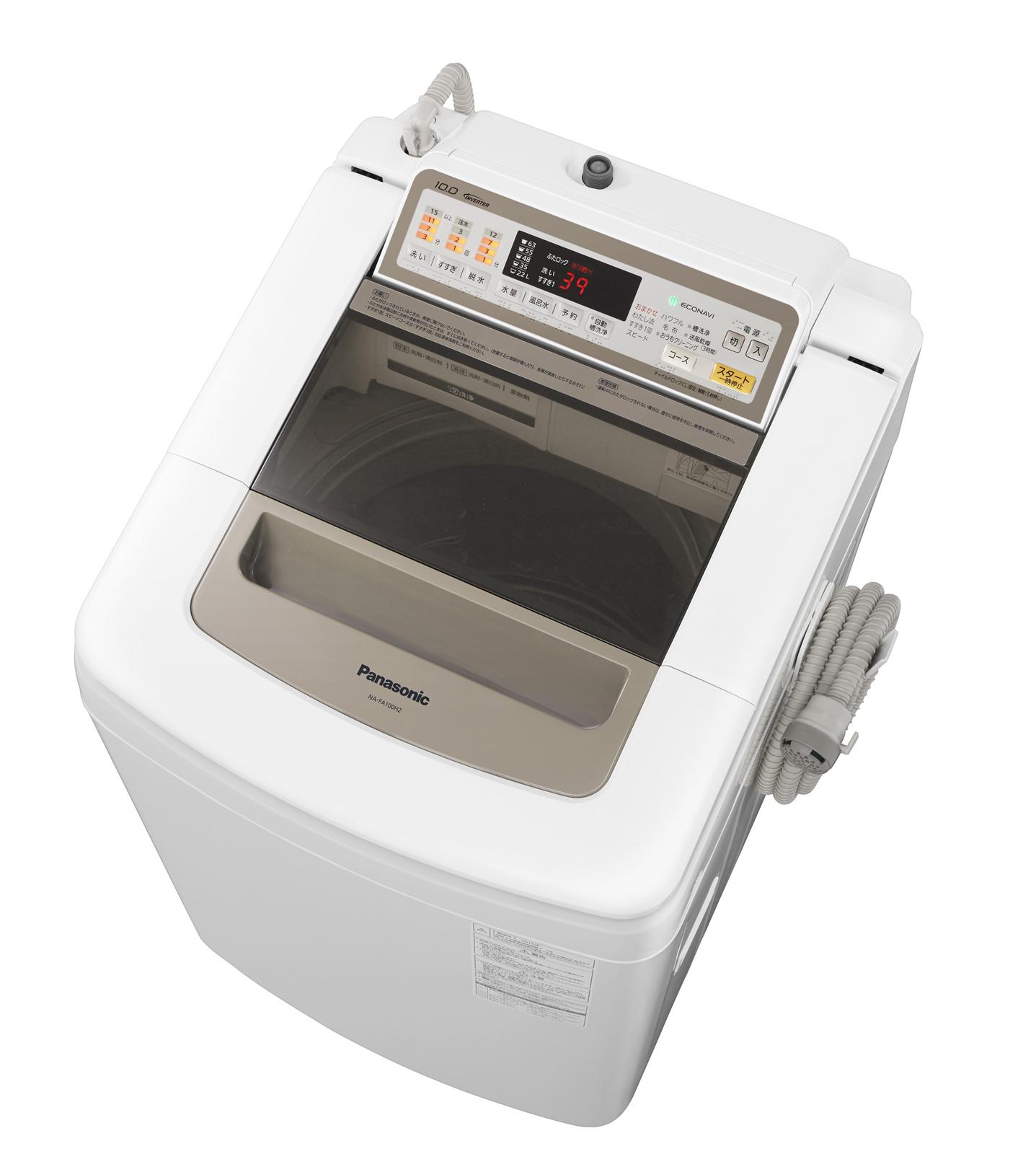 全自動洗濯機の新モデル「NA-FA100H2」(シャンパン)