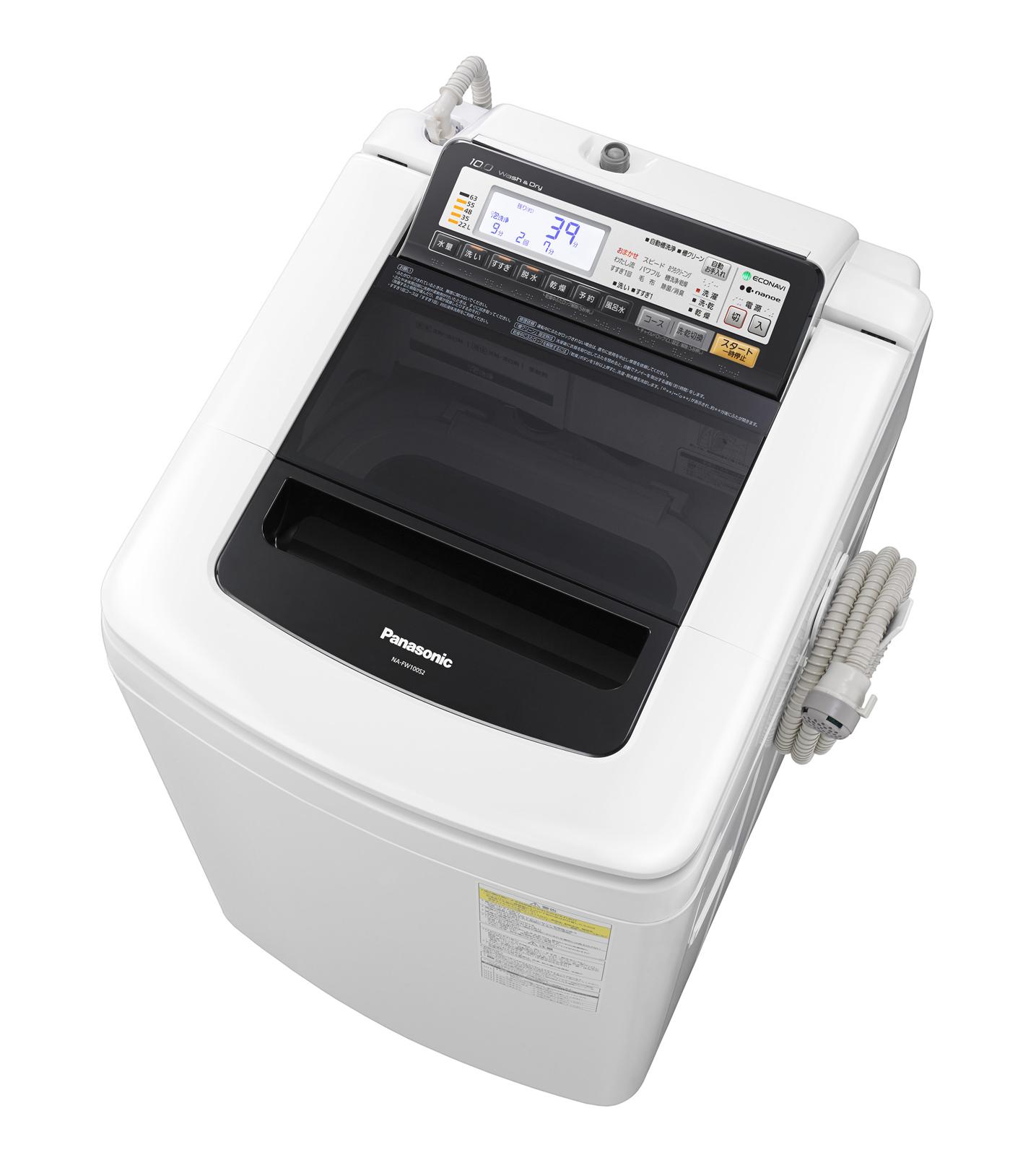 縦型洗濯乾燥機の新モデル。「NA-FW100S2」(ブラック)