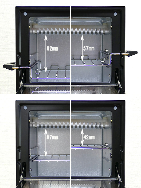 庫内のラックレールは2段あり、食材に合わせて高さが選べる。スライドラック(上)とラックではヒーターまでの距離がそれぞれ変わる