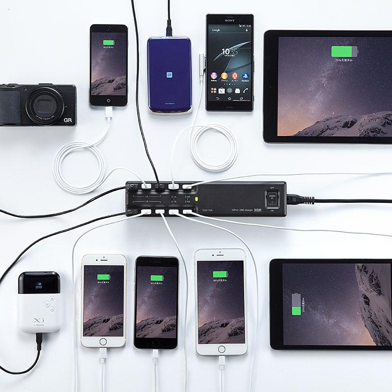 10台同時に充電できる「USB充電器 700-AC008BK」