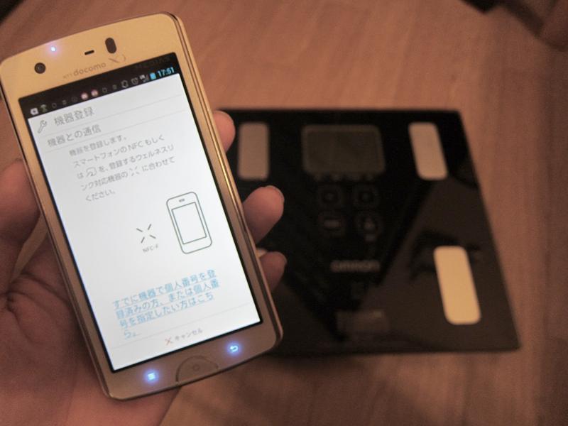 スマートフォンと連携させることで、データの閲覧や管理がしやすくなる