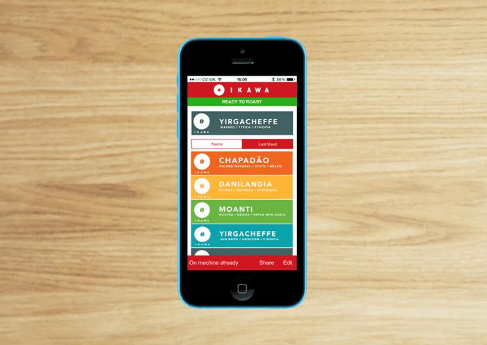 スマートフォンの専用アプリ画面