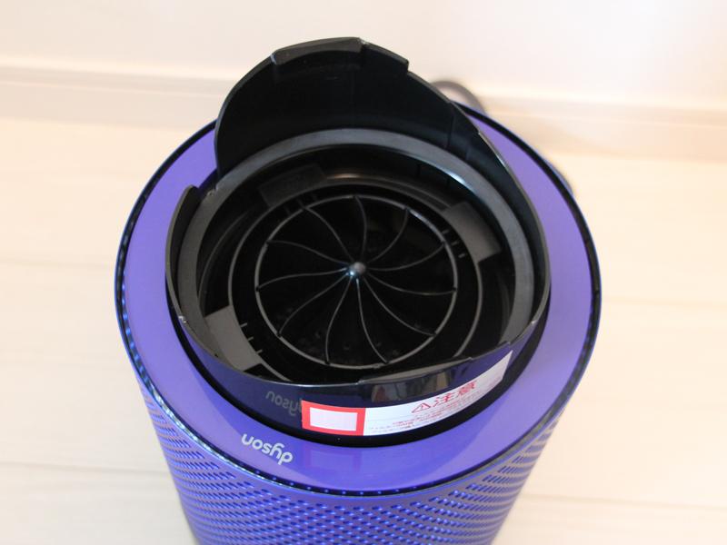 モーター部分を取り囲むようにして配置されている360°グラスHEPAフィルター